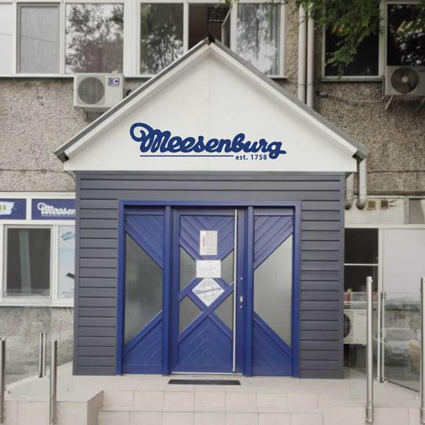 Меезенбург в Германии
